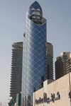 Unidentified skyscraper