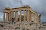 The Parthenon, where the entrance would be