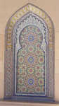 Mosaic, Sultan Qaboos Grand Mosque, completed 2001.