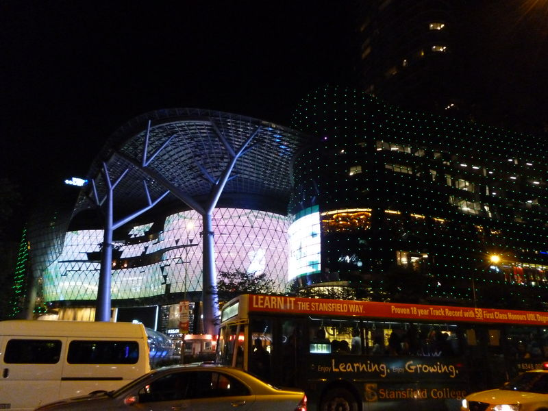 ION Shopping Center