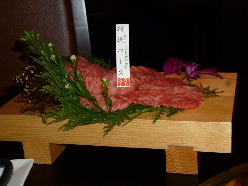 Kuroge Wagyu beef from Kumamoto, Japan